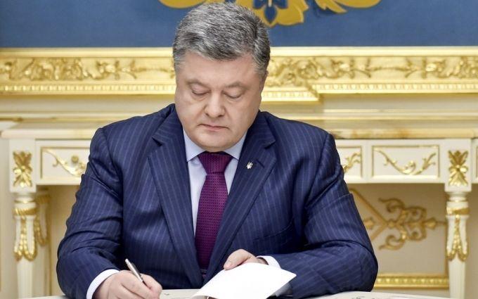 Порошенко закончил гражданство Украины неменее 18 тыс. человек