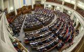 Кроме Мукачево Верховная Рада изменила названия еще двух населенных пунктов