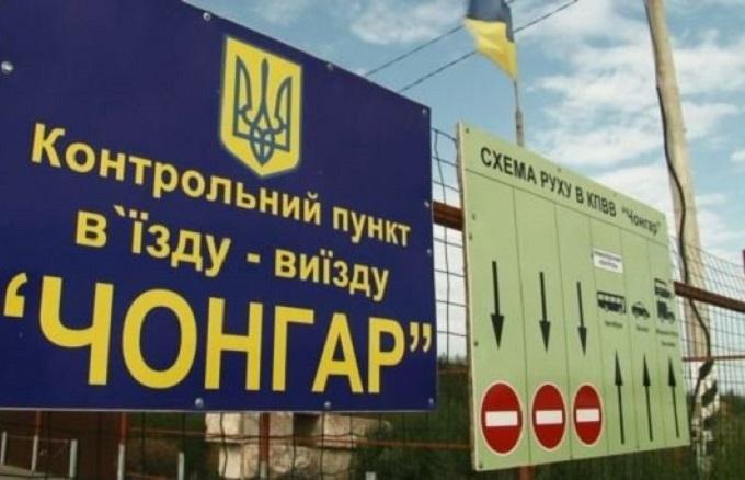 Закриття пунктів пропуску в Криму: стало відомо про прогрес