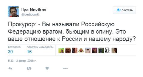 В Айдар не устраиваются, там воюют - Савченко (1)