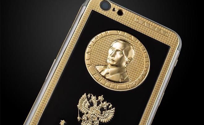 Лідер легендарної групи похвалився iPhone з портретом Путіна: опубліковано фото (1)