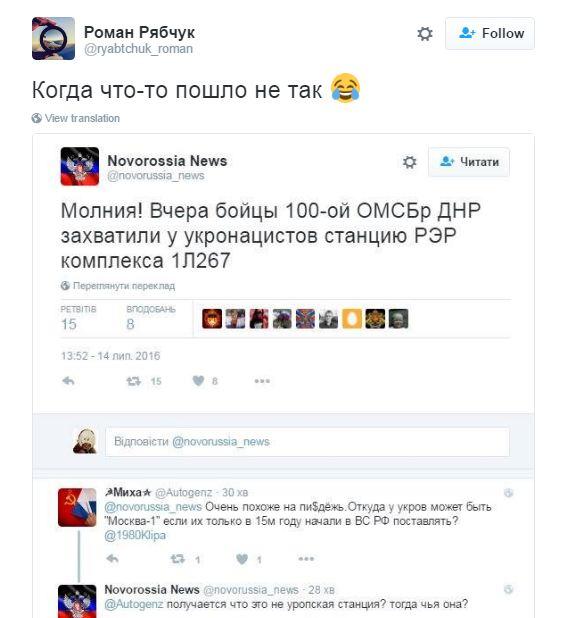 Щось пішло не так: у соцмережах висміяли бойовиків ДНР, які впіймалися на брехні (1)