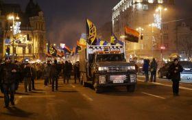 У Києві провели смолоскипну ходу на честь Бандери: опубліковані фото і відео
