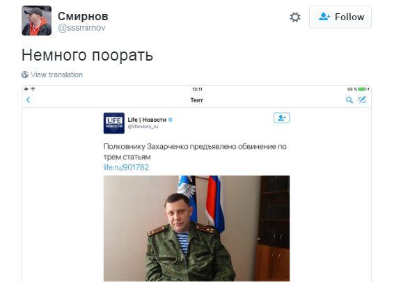Пропагандисти Росії осоромилися з ватажком ДНР: соцмережі вибухнули (1)