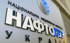 Кабмин и Нафтогаз договорились о снижении цены на газ для населения с 1 мая