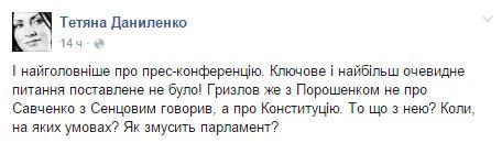 Промова Порошенка: реакція соцмереж на прес-конференцію президента (1)