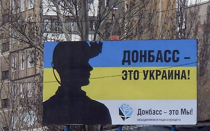 Как в Донецке два года назад поддерживали Украину: опубликованы фото