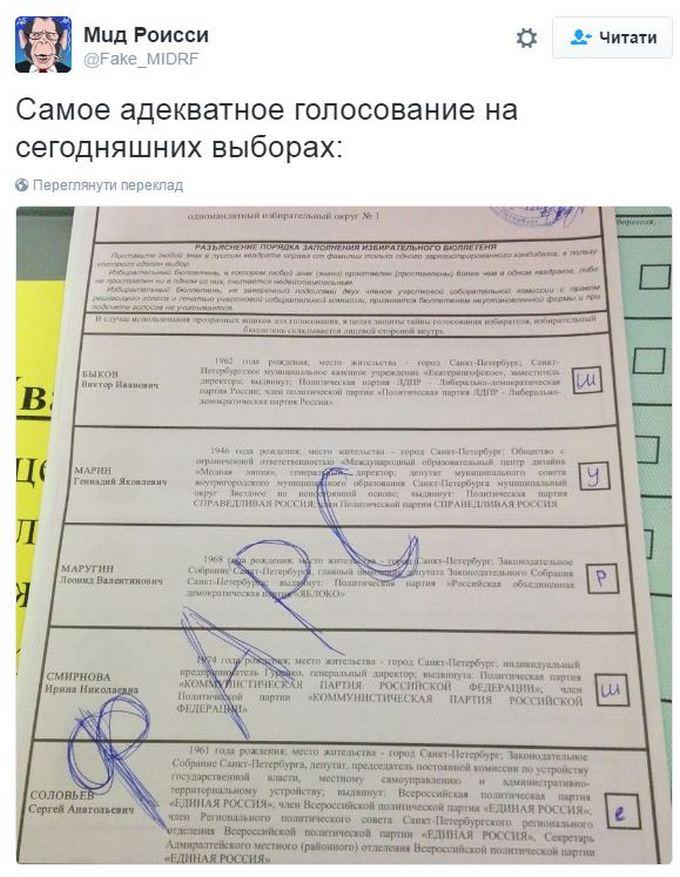 Глава ЦВК Росії зробила дивовижну заяву: соцмережі в шоці (1)