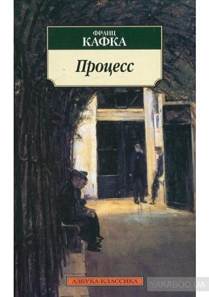 Лучшие книги, которые были изданы после смерти автора (2)
