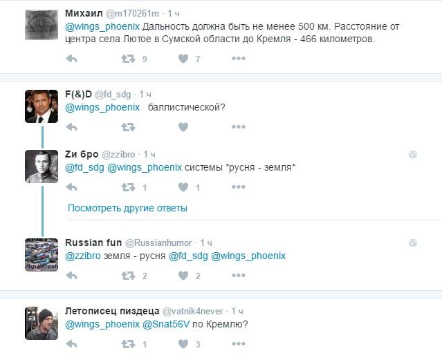 Пастор схвалює: в Україні запустили нову ракету, з'явилися фото (3)