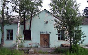 Загадка разрухи: в сети сравнили фото российских городов и их скандинавских соседей