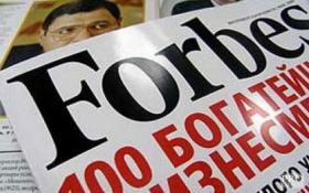 Forbes представив новий рейтинг головних багатіїв планети: українці втрачають позиції