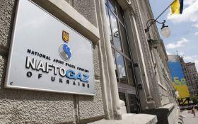 В Европе арестовали предназначенный для Украины газ