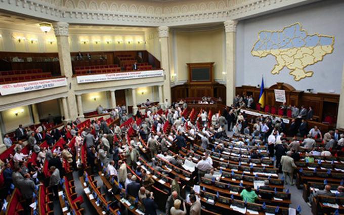 Депутаты не отменили закон об электронных декларациях
