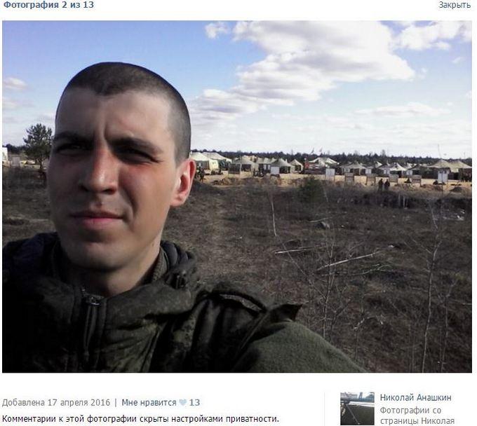 На Донбасі засікли нових військових Росії: опубліковані фото (4)