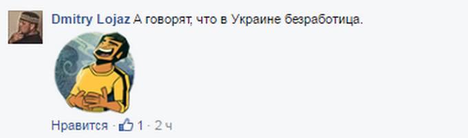 Акція «Азова» під Радою: командиру полку нагадали, хто не ходить до парламенту (2)
