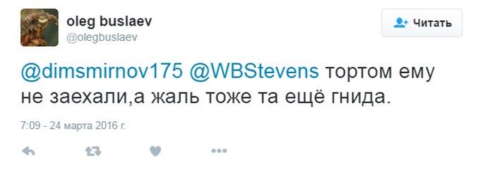Видно, кто хозяин: фото посланника Обамы в Москве вызвало гнев у россиян (4)