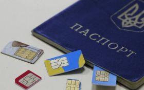 В Україні вводиться новий порядок реєстрації мобільних абонентів