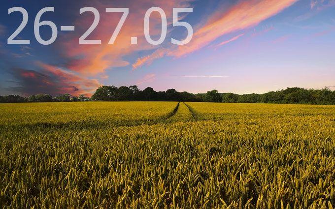 Прогноз погоды на выходные дни в Украине - 26-27 мая