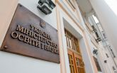 Претензії Угорщини в питанні закону про освіту: в Україні назвали причину