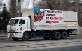 """Юбилейный """"гумконвой"""" России на Донбассе: с грузом въехала интересная вещь"""