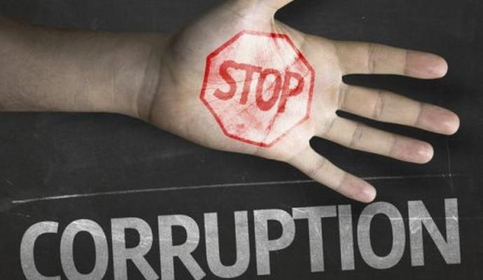 Отбор в антикоррупционную прокуратуру состоится 13 января