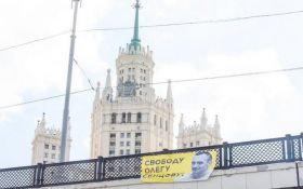 В Москве российские звезды провели концерт в поддержку Сенцова: опубликовано видео