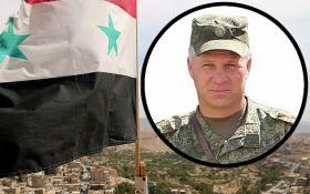 Загибель російського полковника в Сирії: сплив донбаський слід