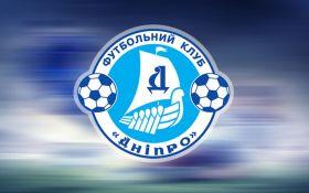 """ФІФА серйозно покарала """"Дніпро"""" за борги"""