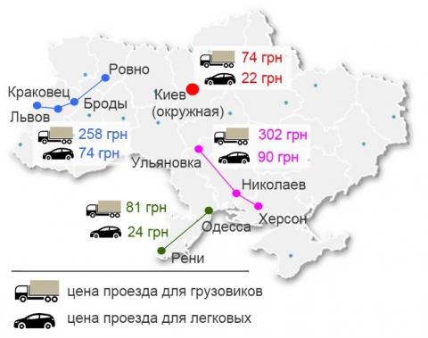 Какие дороги в Украине могут стать платными (2)