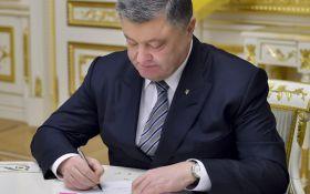 Порошенко подписал важный закон, одобренный Европой: появилось видео