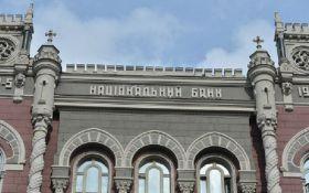 НБУ анонсував масштабні нововведення на валютному ринку