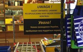 Супермаркет Польши попал в скандал из-за отношения к украинцам