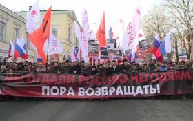 В России засомневались, зачем РФ Крым, и провели акцию с флагом Украины: появилось видео