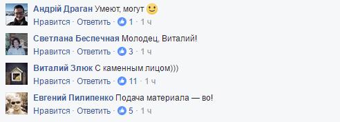 Украинский ведущий покорил сеть рассказом о смерти Гиви: появилось видео (2)