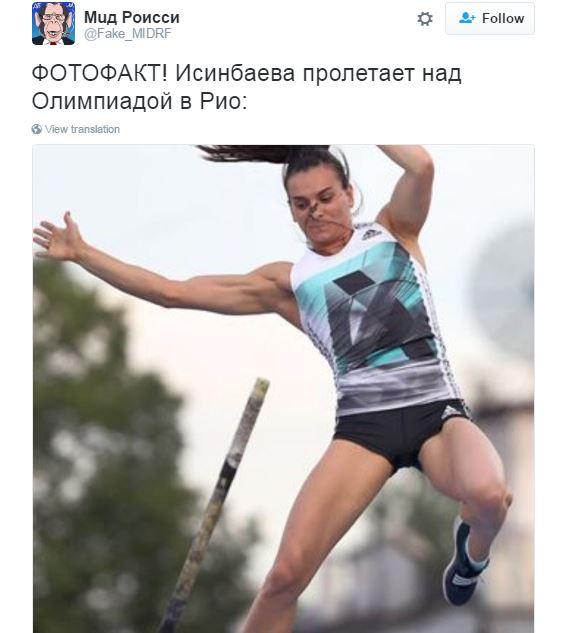 Росія пролітає повз Олімпіади: соцмережі вирують жартами і фотожабами (1)