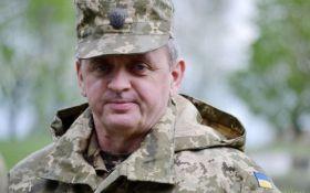 Резонансный приговор украинскому генералу: Муженко выступил с заявлением
