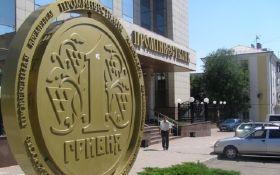 """Эксперт раскритиковал планы бизнесмена Ярославского на """"Проминвест"""""""