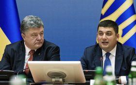 СМИ сообщили подробности встречи Порошенко и Гройсмана с БПП