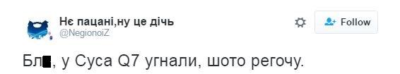 У скандального працівника ГПУ викрали дороге авто - соцмережі (1)