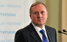 Стало известно о роли Ахметова в судьбе задержанного за сепаратизм Ефремова