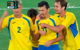 Сборная Украины по футболу выиграла Паралимпиаду-2016
