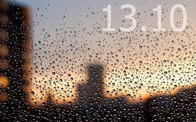 Прогноз погоды в Украине на 13 октября