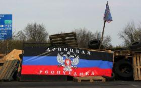 """В """"ДНР"""" большинство получает меньше украинской минимальной зарплаты - журналист составил инфографику"""
