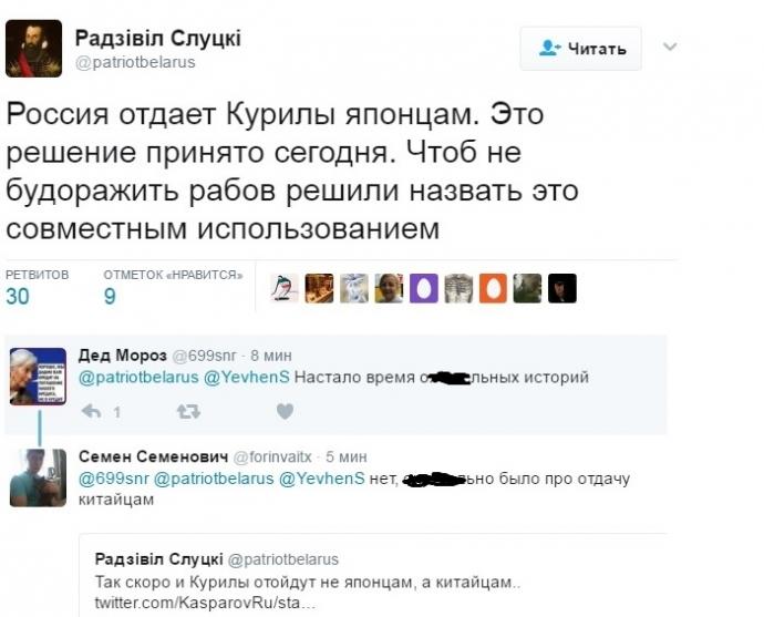 Россия отдает Курилы? Сеть горячо обсуждает заявление Кремля (1)