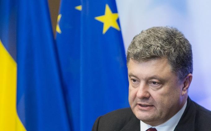 """Порошенко подписал пакет """"безвизовых"""" законов"""