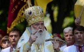 Це станеться: Патріарх Філарет виступив з важливою заявою щодо автокефалії України