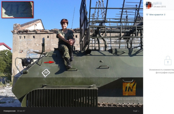 На Донбассе засекли новейшую военную технику из России: опубликовано фото (1)
