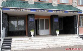 Інцидент зі стріляниною в Житомирі: військові видали нові деталі