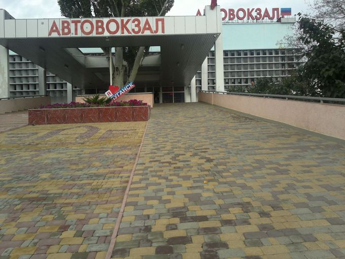 """Три роки """"руського миру"""" в Луганську: з'явилися шокуючі фото (1)"""